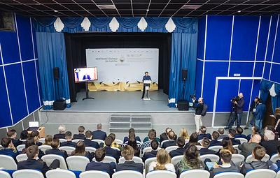 """Более 80 российских школьников посетят лекции школы нефтяного совета """"Энергений"""" в Югре"""
