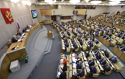 Госдума проголосовала за расширение программы материнского капитала