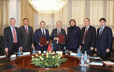 Росконгресс и Финансовый университет подписали соглашение о сотрудничестве