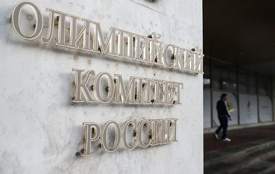 ОКР выразил крайнюю обеспокоенность в связи с обысками у сборной России по биатлону