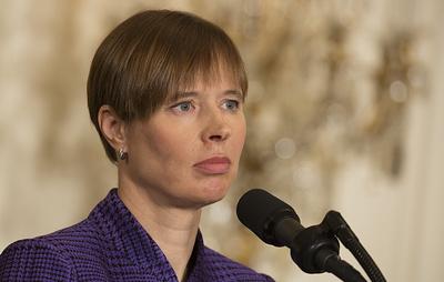 Президент Эстонии заявила, что у страны нет территориальных претензий к России