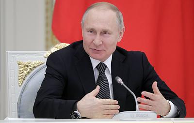 Путин: поступило уже около 900 предложений о поправках в Конституцию