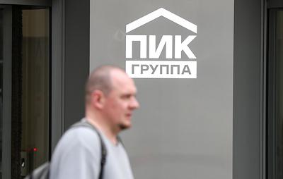 """Группа компаний """"ПИК"""" поможет Сахалину достичь заявленных показателей в нацпроекте"""