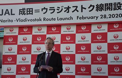 Японская авиакомпания JAL начинает выполнять рейсы между Токио и Владивостоком
