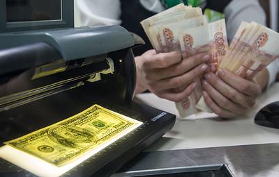 Эксперты прогнозируют, что доллар на следующей неделе может преодолеть отметку 69 рублей