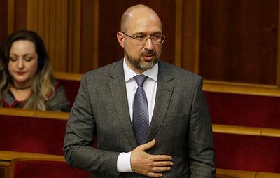 Что известно о новом премьер-министре Украины