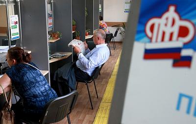 ПФР досрочно перевел россиянам пенсии и пособия за апрель