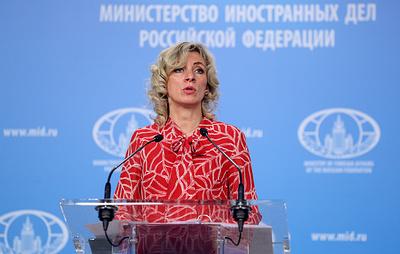 Захарова назвала циничными требования отстранить спортсменов РФ от участия в Олимпиаде