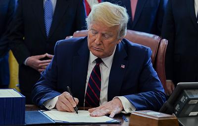 Трамп подписал закон о стимулирующих экономику мерах на $2 трлн