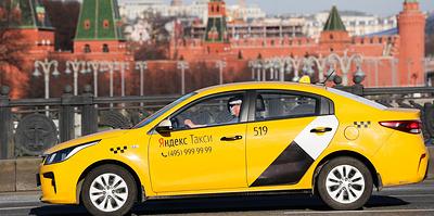 """""""Удаленка"""" ударила по спросу. Как работают такси в России в период пандемии"""