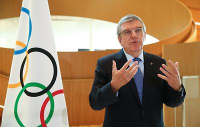 Бах: олимпийское сообщество совместными усилиями справится с сложившейся ситуацией