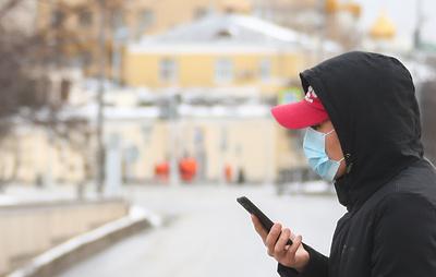 Психологи МЧС советуют сократить просмотр эмоциональных новостей в условиях самоизоляции