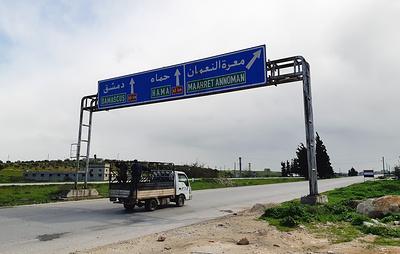 Поставка продуктов в пострадавшие провинции Сирии налажена после освобождения трассы М5