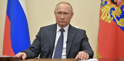 Обращение Владимира Путина к нации из-за коронавируса. Полный текст