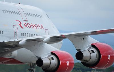 """Авиакомпания """"Россия"""" сократила количество рейсов на Дальний Восток до 1 мая"""