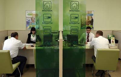 В России более 70% заемщиков с потребкредитами смогут получить кредитные каникулы