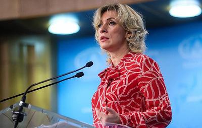 Захарова: россияне, вылетевшие спецрейсом с Фиджи, прибыли в Москву