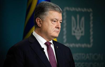 """СМИ: на Украине расследуют возможную установку """"жучков"""" в кабинете Порошенко"""