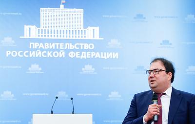 Глава Минкомсвязи заявил, что электронный паспорт не должен заменить бумажный