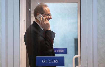 Экс-губернатор Новосибирской области отсудил 212 тыс. рублей компенсации за адвокатов