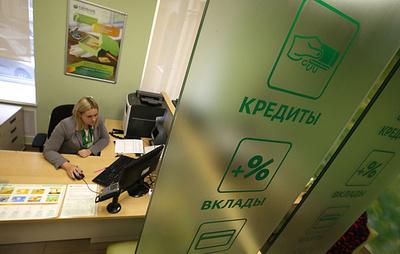 ЦБ зафиксировал новый рекорд долговой нагрузки россиян