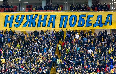 На трибунах становится громче. Чемпионат России по футболу вернется играми при болельщиках