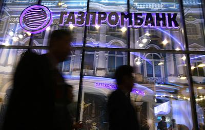 Газпромбанк подал иск о взыскании с Utair почти 646 млн рублей