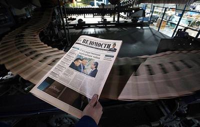 """Андрей Шмаров остается исполнять обязанности главреда газеты """"Ведомости"""""""