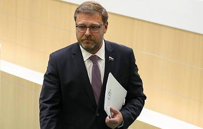 Косачев считает сомнительной перспективой участие РФ в саммите G7 в качестве наблюдателя