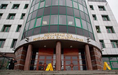 Верховный суд Башкирии оправдал двух экс-полицейских, обвиняемых в изнасиловании