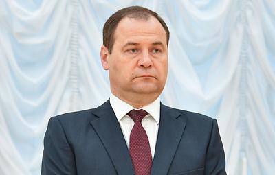 Новому премьеру Белоруссии придется обеспечить темпы роста экономики выше среднемировых