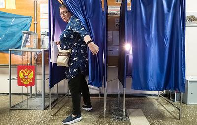 Чукотка получит более 2 млн рублей для проведения голосования по поправкам в конституцию