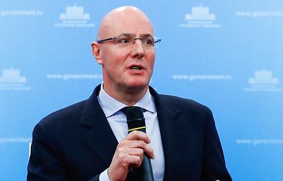Чернышенко уверен в возобновлении спортивных стартов в регионах РФ в ближайшие недели