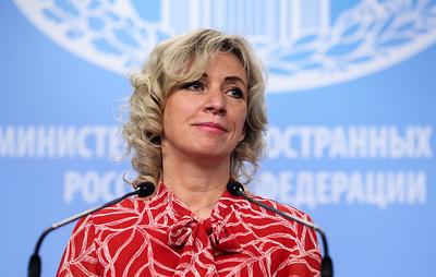 Захарова: РФ благодарна США за предложение помочь в ликвидации последствий ЧП в Норильске