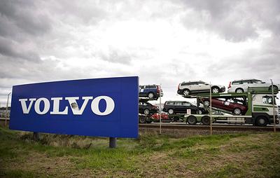 Volvo отзывает более 2 млн автомобилей из-за дефекта ремней безопасности