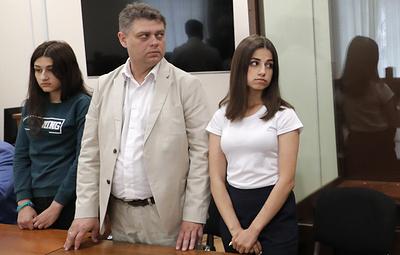 Источник: дело сестер Хачатурян будет рассматриваться суде в закрытом режиме