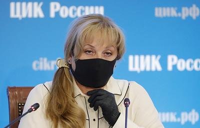 ЦИК признал голосование по Конституции России состоявшимся