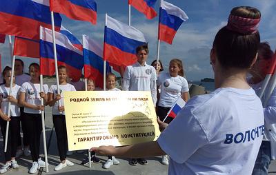 В Балтийске установили памятный знак в честь принятия поправок в конституцию