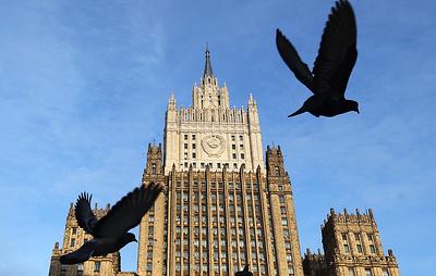 В МИД заявили, что Россия продолжает строго придерживаться моратория на ядерные испытания