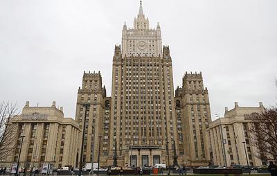 МИД просит россиян, получивших матпомощь после возвращения из-за рубежа, вернуть средства