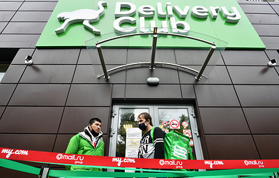 Delivery Club расторг договор с логистическим партнером после долгов по зарплате курьерам