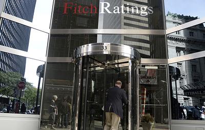 Fitch ожидает снижения средств госбюджетов стран мира на $9,7 трлн в 2020 году