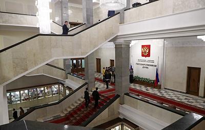 В Госдуму внесли законопроект о приравнивании отчуждения территорий РФ к экстремизму