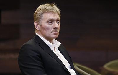 Кремль не обсуждает возможность переноса Дня России на 1 июля