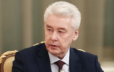 Собянин: уровень коллективного иммунитета позволяет и дальше снимать в Москве ограничения