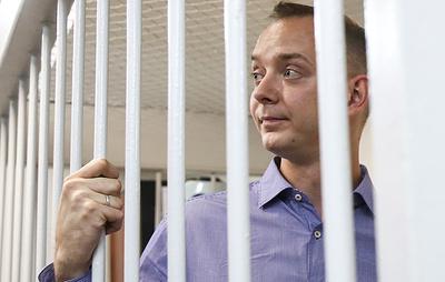 Ивану Сафронову предъявят обвинение в государственной измене