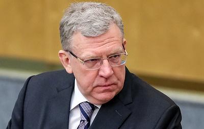 Кудрин назвал главные риски на российском финансовом рынке