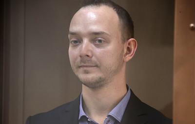 Мосгорсуд признал законным арест Ивана Сафронова по обвинению в госизмене