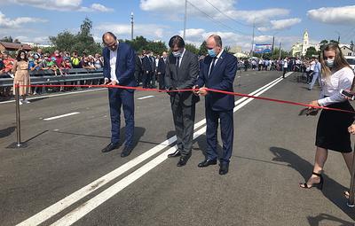 """В Орле после капремонта открыли мост """"Дружбы"""", связывающий два района города"""