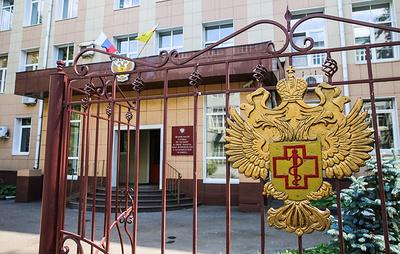 Роспотребнадзор сообщил, что случаев вируса SFTS на территории России нет